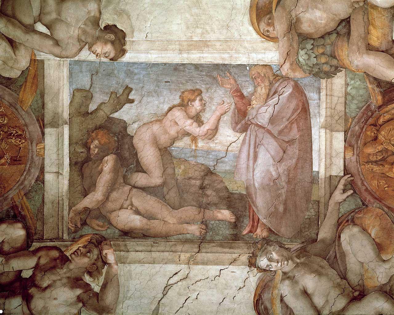 "Микеланджело Буонарроти (Michelangelo Buonarroti), ""Сотворение Евы"""