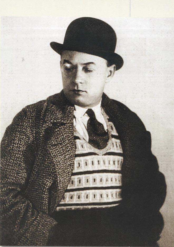 "Юрий Анненков (Yuri Annenkov) ""Photo"""