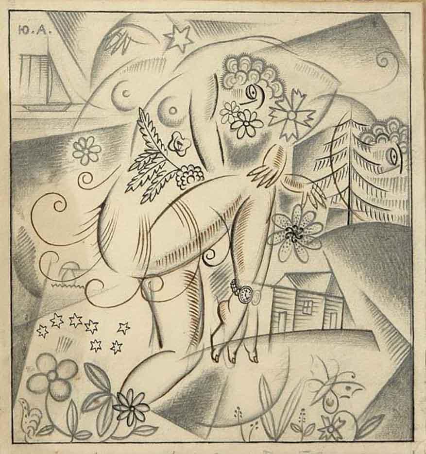 "Юрий Анненков (Yuri Annenkov) ""Dancer in the landscape"""