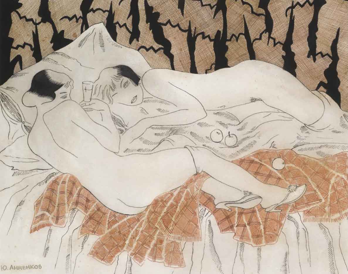 "Юрий Анненков (Yuri Annenkov) ""Two naked in bed"""