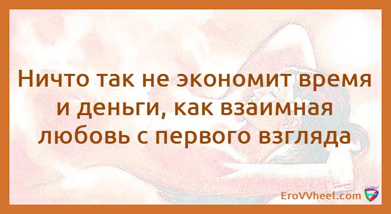 "Цитаты и Афоризмы (Quotes and Aphorisms) ""Афоризм - 10"""