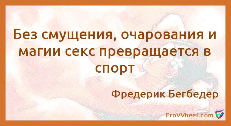 "Цитаты и Афоризмы (Quotes and Aphorisms) ""Афоризм - 11"""