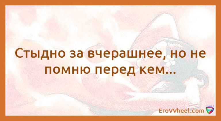 "Цитаты и Афоризмы (Quotes and Aphorisms) ""Афоризм - 12"""