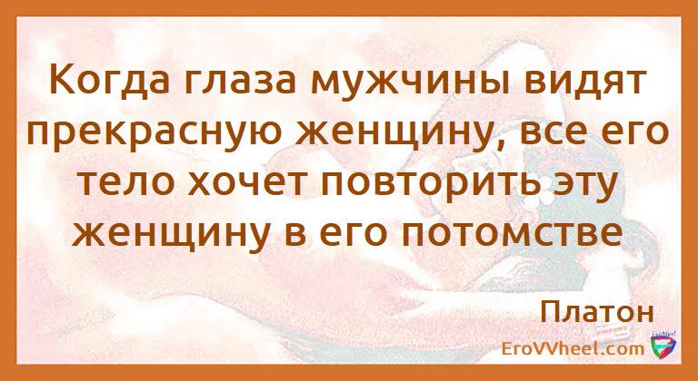 "Цитаты и Афоризмы (Quotes and Aphorisms) ""Афоризм - 13"""