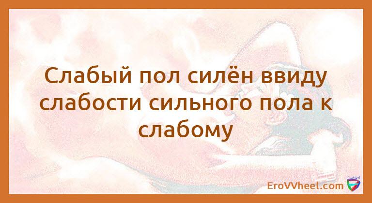 "Цитаты и Афоризмы (Quotes and Aphorisms) ""Афоризм - 14"""