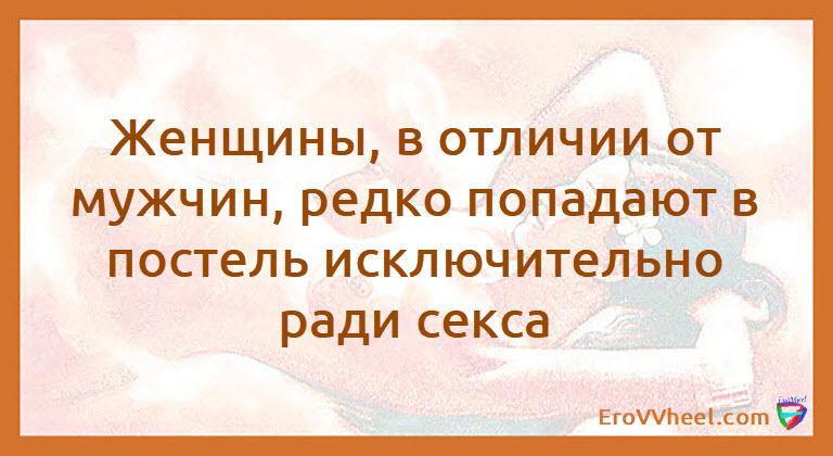 "Цитаты и Афоризмы (Quotes and Aphorisms) ""Афоризм - 15"""