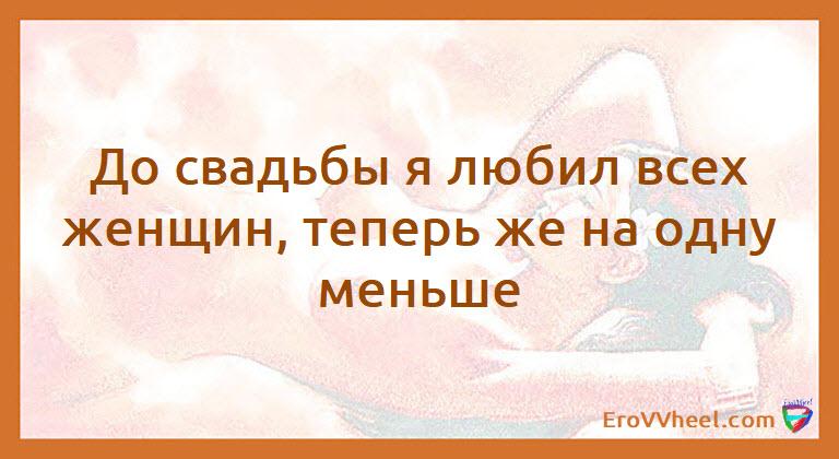 "Цитаты и Афоризмы (Quotes and Aphorisms) ""Афоризм - 16"""