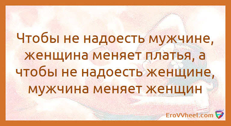 "Цитаты и Афоризмы (Quotes and Aphorisms) ""Афоризм - 18"""