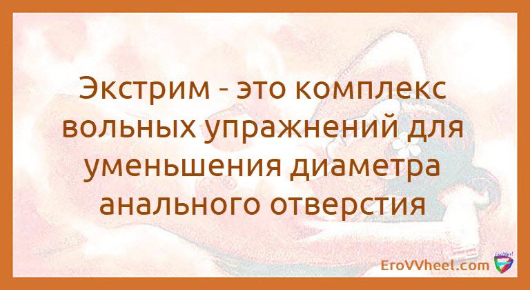 "Цитаты и Афоризмы (Quotes and Aphorisms) ""Афоризм - 19"""