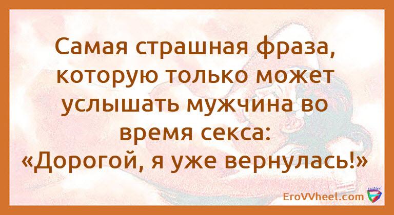 "Цитаты и Афоризмы (Quotes and Aphorisms) ""Афоризм - 1"""