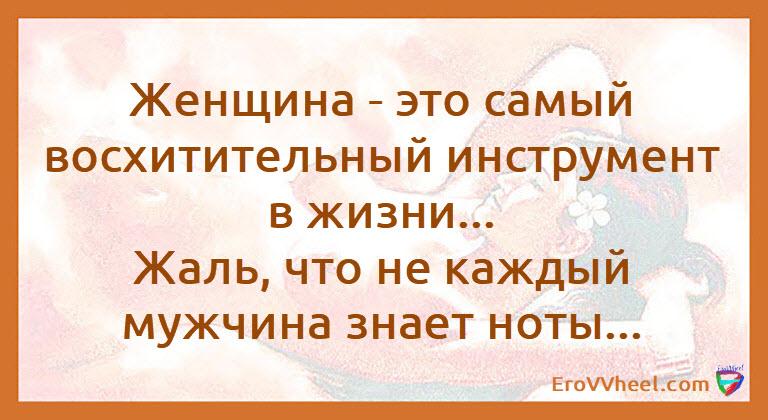 "Цитаты и Афоризмы (Quotes and Aphorisms) ""Афоризм - 21"""