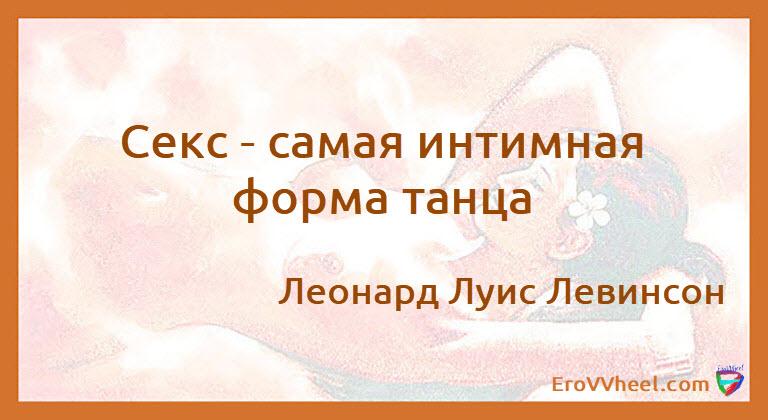 "Цитаты и Афоризмы (Quotes and Aphorisms) ""Афоризм - 22"""