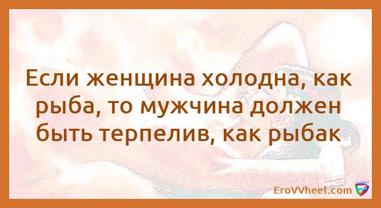 "Цитаты и Афоризмы (Quotes and Aphorisms) ""Афоризм - 23"""