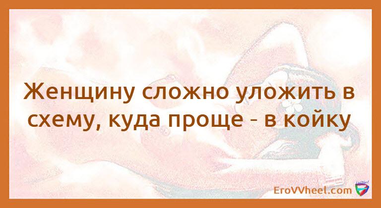 "Цитаты и Афоризмы (Quotes and Aphorisms) ""Афоризм - 24"""