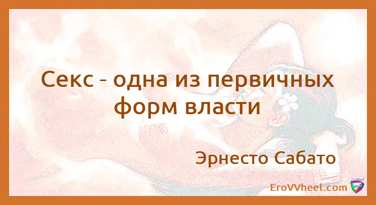 "Цитаты и Афоризмы (Quotes and Aphorisms) ""Афоризм - 25"""