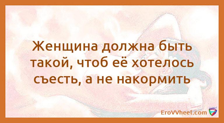 "Цитаты и Афоризмы (Quotes and Aphorisms) ""Афоризм - 26"""