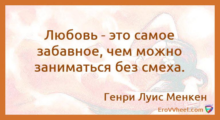 "Цитаты и Афоризмы (Quotes and Aphorisms) ""Афоризм - 27"""