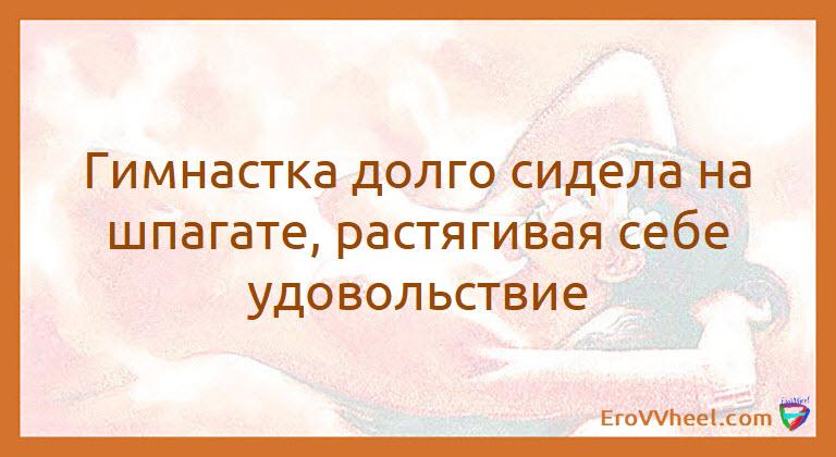 "Цитаты и Афоризмы (Quotes and Aphorisms) ""Афоризм - 30"""