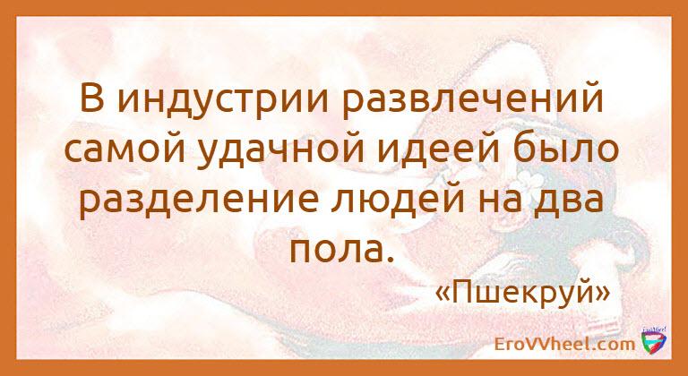 "Цитаты и Афоризмы (Quotes and Aphorisms) ""Афоризм - 31"""