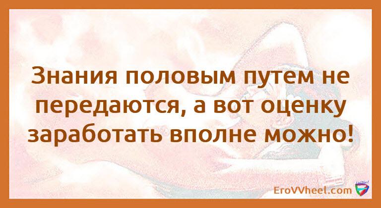 "Цитаты и Афоризмы (Quotes and Aphorisms) ""Афоризм - 32"""