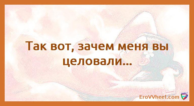 "Цитаты и Афоризмы (Quotes and Aphorisms) ""Афоризм - 33"""