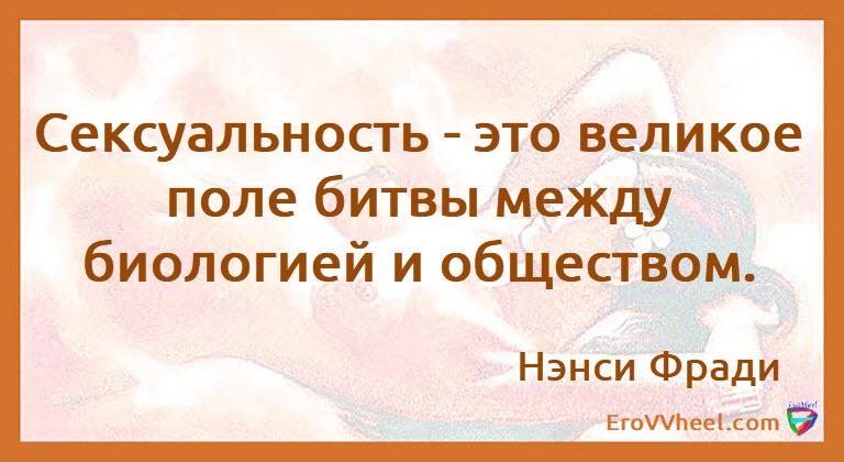 "Цитаты и Афоризмы (Quotes and Aphorisms) ""Афоризм - 34"""
