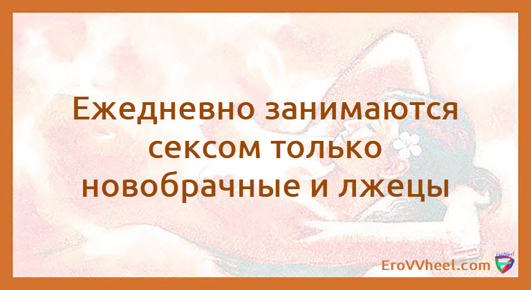 "Цитаты и Афоризмы (Quotes and Aphorisms) ""Афоризм - 35"""