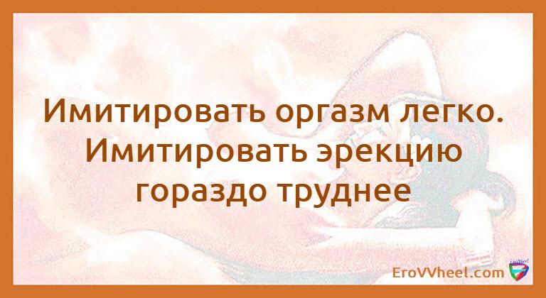 "Цитаты и Афоризмы (Quotes and Aphorisms) ""Афоризм - 36"""