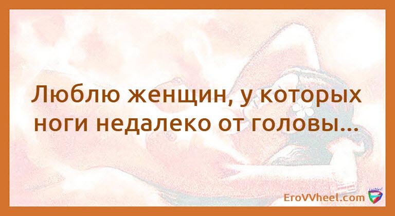 "Цитаты и Афоризмы (Quotes and Aphorisms) ""Афоризм - 39"""