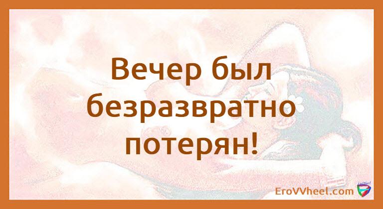 "Цитаты и Афоризмы (Quotes and Aphorisms) ""Афоризм - 3"""