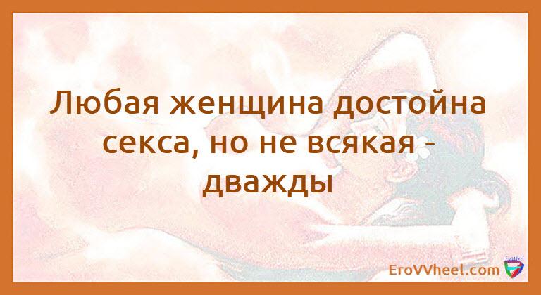 "Цитаты и Афоризмы (Quotes and Aphorisms) ""Афоризм - 41"""