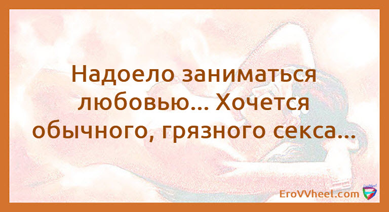 "Цитаты и Афоризмы (Quotes and Aphorisms) ""Афоризм - 42"""