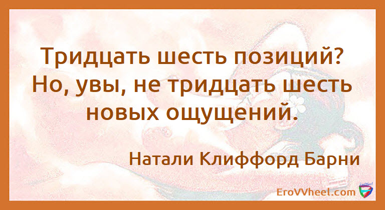 "Цитаты и Афоризмы (Quotes and Aphorisms) ""Афоризм - 44"""