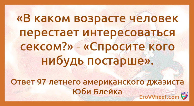 "Цитаты и Афоризмы (Quotes and Aphorisms) ""Афоризм - 45"""