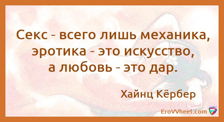 "Цитаты и Афоризмы (Quotes and Aphorisms) ""Афоризм - 49"""