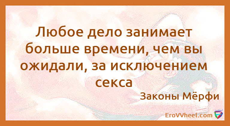 "Цитаты и Афоризмы (Quotes and Aphorisms) ""Афоризм - 4"""
