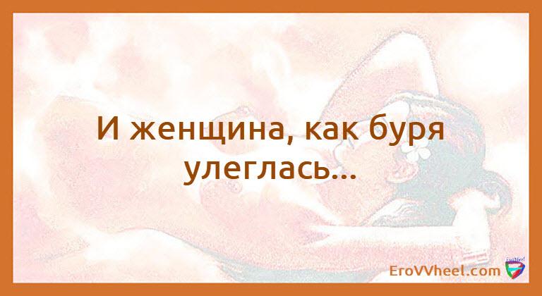 "Цитаты и Афоризмы (Quotes and Aphorisms) ""Афоризм - 50"""