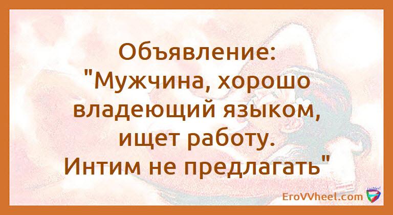 "Цитаты и Афоризмы (Quotes and Aphorisms) ""Афоризм - 51"""