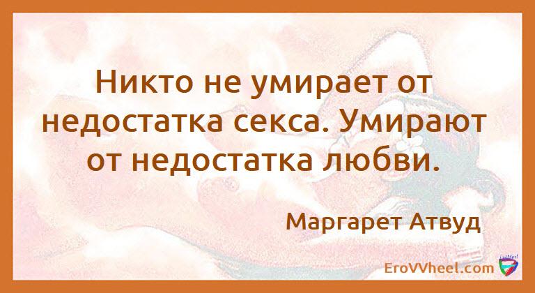 "Цитаты и Афоризмы (Quotes and Aphorisms) ""Афоризм - 52"""