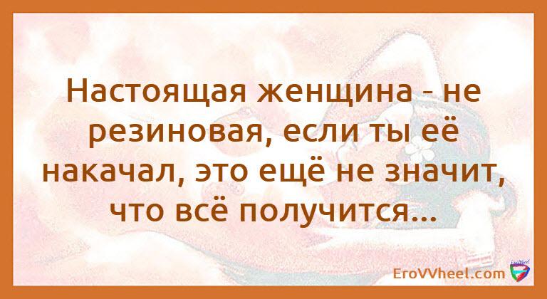"Цитаты и Афоризмы (Quotes and Aphorisms) ""Афоризм - 53"""