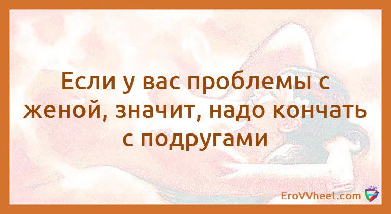 "Цитаты и Афоризмы (Quotes and Aphorisms) ""Афоризм - 54"""
