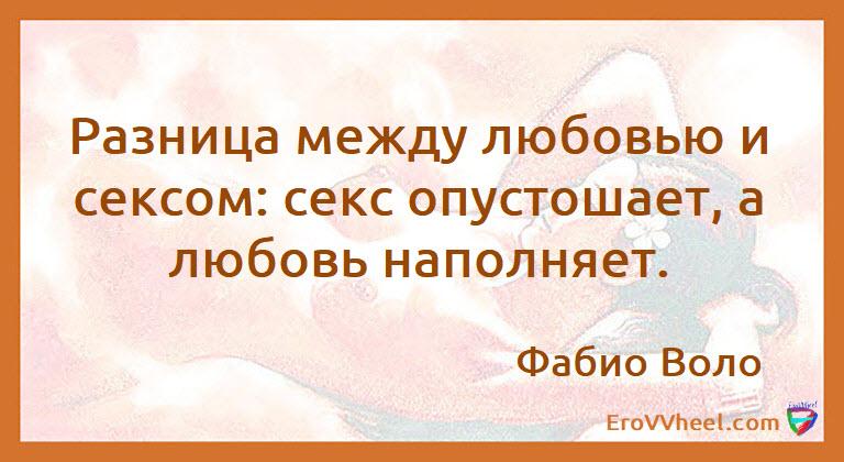 "Цитаты и Афоризмы (Quotes and Aphorisms) ""Афоризм - 55"""