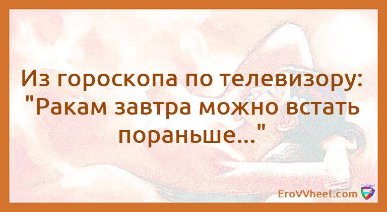 "Цитаты и Афоризмы (Quotes and Aphorisms) ""Афоризм - 56"""