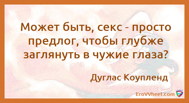 "Цитаты и Афоризмы (Quotes and Aphorisms) ""Афоризм - 57"""