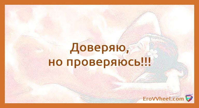 "Цитаты и Афоризмы (Quotes and Aphorisms) ""Афоризм - 58"""