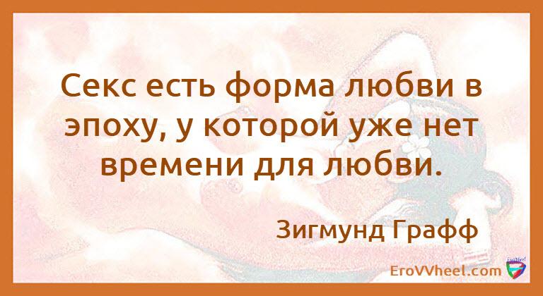 "Цитаты и Афоризмы (Quotes and Aphorisms) ""Афоризм - 59"""