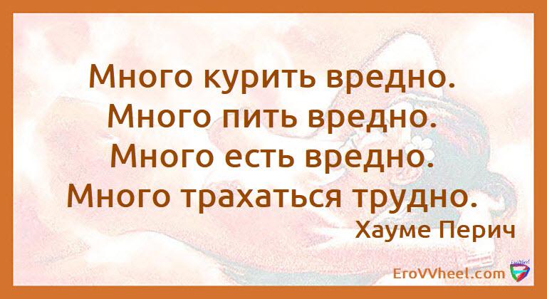 "Цитаты и Афоризмы (Quotes and Aphorisms) ""Афоризм - 5"""