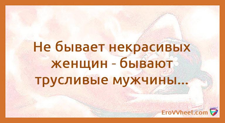 "Цитаты и Афоризмы (Quotes and Aphorisms) ""Афоризм - 60"""