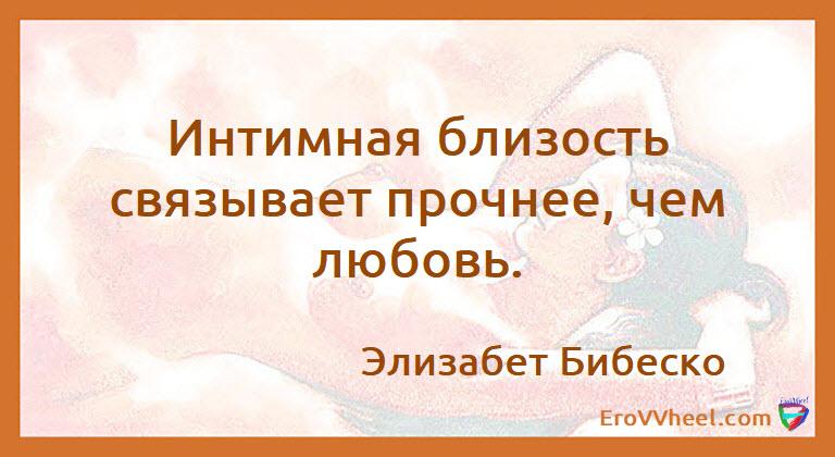 "Цитаты и Афоризмы (Quotes and Aphorisms) ""Афоризм - 61"""