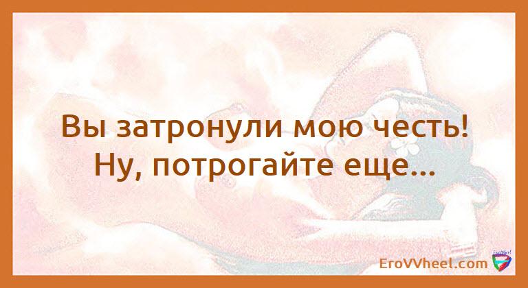 "Цитаты и Афоризмы (Quotes and Aphorisms) ""Афоризм - 62"""